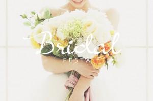 bridal_festa