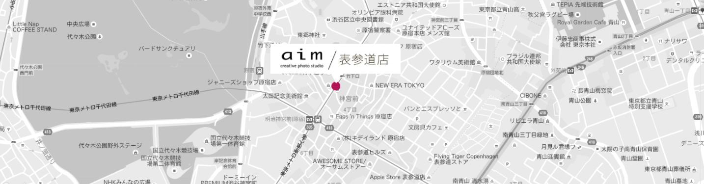 aim表参道店アクセス