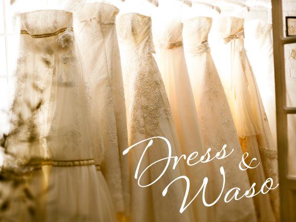 ドレス&和装