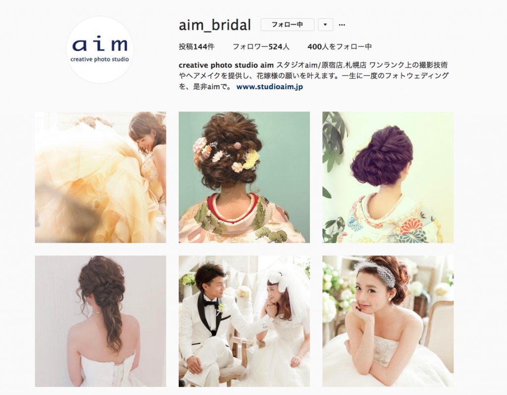 aiminstagram