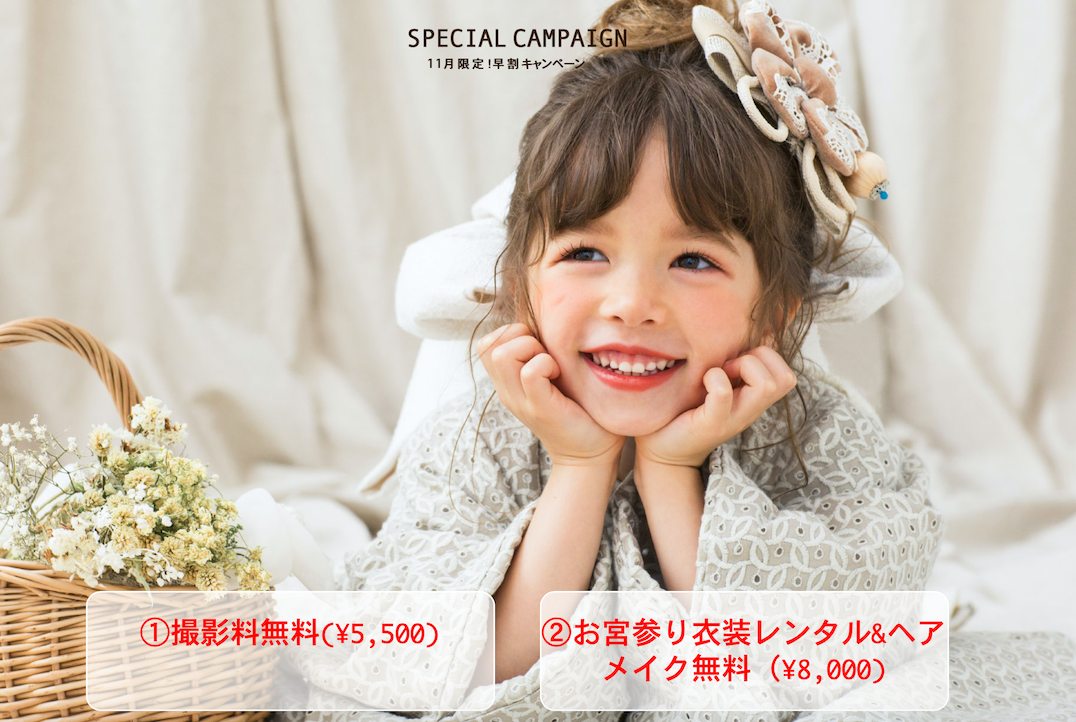 aim札幌店753特典